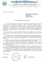 fabrjjjika_morozhenogo