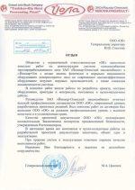 ioshkar-ola_1